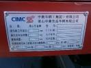 Полуприцеп бортовой CIMC CSQ9310