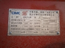 Трал CIMC CSQ9390TDP 60 т.