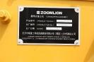 Бульдозер ZOOMLION ZD160-3